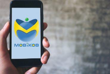 Mobil Uygulamadan Chat, Görev Yönetimi ve Konum Bilgisi de Var!